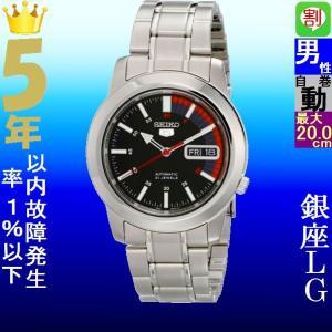 腕時計 メンズ セイコー5(SEIKO5) オートマチック 曜日・日付表示 日本製 ステンレスベルト シルバー/ブラック色 WS88NKK31J1 / 当店再検品済|ginza-luxury