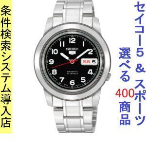 腕時計 メンズ セイコー5(SEIKO5) オートマチック 曜日・日付表示 日本製 ステンレスベルト シルバー/ブラック色 WS88NKK35J1 / 当店再検品済|ginza-luxury