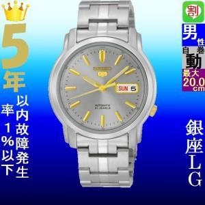 腕時計 メンズ セイコー5(SEIKO5) オートマチック 曜日・日付表示 ステンレスベルト シルバー/グレー×ゴールド色 WS88NKK67K1 / 当店再検品済|ginza-luxury