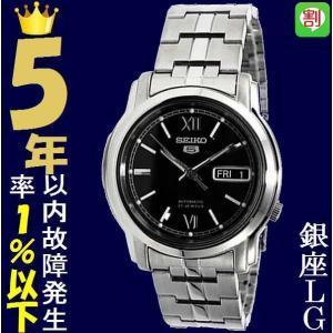 腕時計 メンズ セイコー5(SEIKO5) オートマチック 曜日・日付表示 ステンレスベルト シルバー/ブラック色 WS88NKK81K1 / 当店再検品済|ginza-luxury