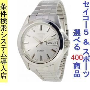腕時計 メンズ セイコー5(SEIKO5) オートマチック 曜日・日付表示 ステンレスベルト シルバー/シルバー色 WS88NKK87K1 / 当店再検品済|ginza-luxury
