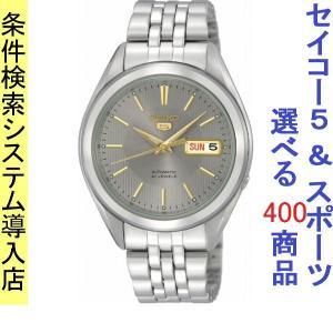 腕時計 メンズ セイコー5(SEIKO5) オートマチック 曜日・日付表示 日本製 ステンレスベルト シルバー/グレー×ゴールド色 WS88NKL19J1 / 当店再検品済|ginza-luxury