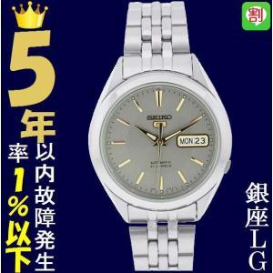 腕時計 メンズ セイコー5(SEIKO5) オートマチック 曜日・日付表示 ステンレスベルト シルバー/グレー色 WS88NKL19K1 / 当店再検品済|ginza-luxury