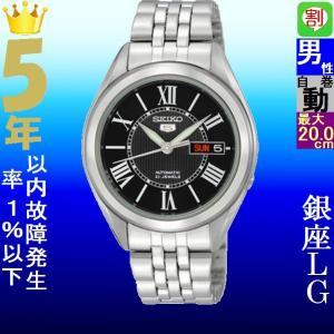 腕時計 メンズ セイコー5(SEIKO5) オートマチック 曜日・日付表示 ステンレスベルト シルバー/ブラック色 WS88NKL35K1 / 当店再検品済|ginza-luxury