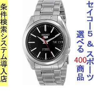腕時計 メンズ セイコー5(SEIKO5) オートマチック 曜日・日付表示 ステンレスベルト シルバー/ブラック色 WS88NKL45K1 / 当店再検品済 ginza-luxury