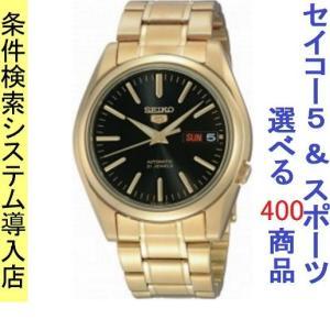 腕時計 メンズ セイコー5(SEIKO5) オートマチック 曜日・日付表示 ステンレスベルト ゴールド/ブラック色 WS88NKL50K1 / 当店再検品済 ginza-luxury