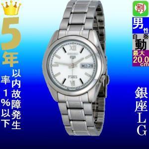 腕時計 メンズ セイコー5(SEIKO5) オートマチック 曜日・日付表示 ステンレスベルト シルバー/シルバー色 WS88NKL51K1 / 当店再検品済|ginza-luxury