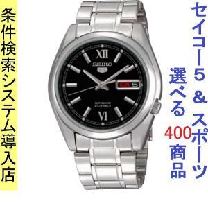 腕時計 メンズ セイコー5(SEIKO5) オートマチック 曜日・日付表示 ステンレスベルト シルバー/ブラック色 WS88NKL55K1 / 当店再検品済|ginza-luxury