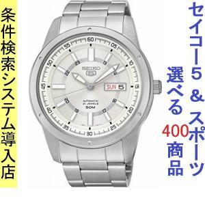 腕時計 メンズ セイコー5(SEIKO5) オートマチック 曜日・日付表示 日本製 ステンレスベルト シルバー/シルバー色 WS88NKN09J1 / 当店再検品済|ginza-luxury