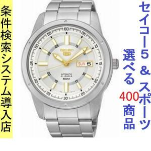 腕時計 メンズ セイコー5(SEIKO5) オートマチック 曜日・日付表示 日本製 ステンレスベルト シルバー/シルバー×ゴールド色 WS88NKN11J1 / 当店再検品済|ginza-luxury