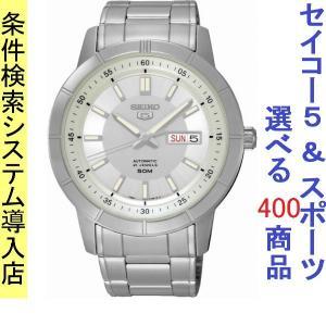 腕時計 メンズ セイコー5(SEIKO5) オートマチック 曜日・日付表示 日本製 ステンレスベルト シルバー/シルバー色 WS88NKN51J1 / 当店再検品済|ginza-luxury