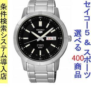 腕時計 メンズ セイコー5(SEIKO5) オートマチック 曜日・日付表示 日本製 ステンレスベルト シルバー/ブラック色 WS88NKN55J1 / 当店再検品済|ginza-luxury