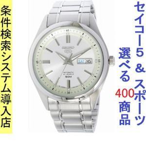 腕時計 メンズ セイコー5(SEIKO5) オートマチック 曜日・日付表示 日本製 ステンレスベルト シルバー/シルバー色 WS88NKN85J1 / 当店再検品済 ginza-luxury