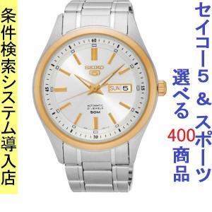 腕時計 メンズ セイコー5(SEIKO5) オートマチック 曜日・日付表示 ステンレスベルト シルバー/シルバー×ローズゴールド色 WS88NKN90K1/ 当店再検品済|ginza-luxury