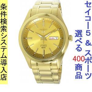 腕時計 メンズ セイコー5(SEIKO5) オートマチック 曜日・日付表示 日本製 ステンレスベルト ゴールド/ゴールド色 WS88NKN96J1 / 当店再検品済 ginza-luxury