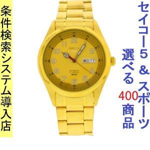腕時計 メンズ セイコー5(SEIKO5) オートマチック 曜日・日付表示 日本製 ステンレスベルト ゴールド/ゴールド色 WS88NKP06J1 / 当店再検品済|ginza-luxury
