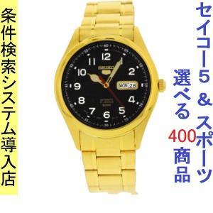 腕時計 メンズ セイコー5(SEIKO5) オートマチック 曜日・日付表示 日本製 ステンレスベルト ゴールド/ブラック色 WS88NKP08J1 / 当店再検品済 ginza-luxury