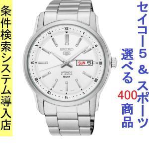 腕時計 メンズ セイコー5(SEIKO5) オートマチック 曜日・日付表示 日本製 ステンレスベルト シルバー/ホワイト色 WS88NKP09J1 / 当店再検品済|ginza-luxury
