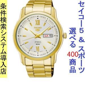 腕時計 メンズ セイコー5(SEIKO5) オートマチック 曜日・日付表示 日本製 ステンレスベルト ゴールド/シルバー色 WS88NKP20J1 / 当店再検品済 ginza-luxury