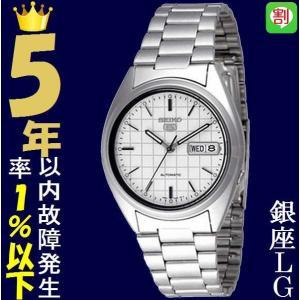 腕時計 メンズ セイコー5(SEIKO5) オートマチック 曜日・日付表示 チェック柄 ステンレスベルト シルバー/ホワイト色 WS88NXF05K1 / 当店再検品済|ginza-luxury