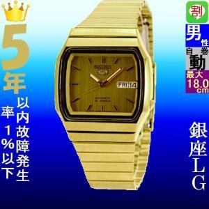 腕時計 メンズ セイコー5(SEIKO5) オートマチック 曜日・日付表示 日本製 四角形 ステンレスベルト ゴールド/ゴールド色 WS88NXK90J1 / 当店再検品済|ginza-luxury