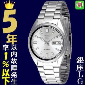 腕時計 メンズ セイコー5 SEIKO5 オートマチック 曜日・日付表示 ステンレスベルト シルバー シルバー色 WS88NXS73K1 当店再検品済の商品画像|ナビ