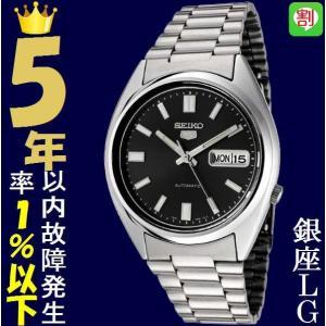 腕時計 メンズ セイコー5(SEIKO5) オートマチック 曜日・日付表示 ステンレスベルト シルバー/ブラック色 WS88NXS79K1 / 当店再検品済|ginza-luxury