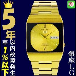 腕時計 メンズ セイコー5ドレス(SEIKO5 DRESS) オートマチック 曜日・日付表示 日本製 四角形 ステンレスベルト ゴールド/ゴールド色 WS88NY012J1 / 再検品済|ginza-luxury