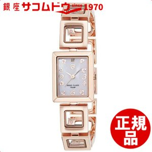 ANNECLARK   腕時計 レディース  天然ダイヤ入り(12時位置)  ムービングトランプチャームブレス  ピンクゴールド AA1030-17PG[4511778990104-AA1030-17PG]|ginza-sacomdo