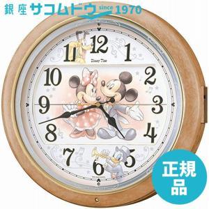 【入荷未定】◆送料無料◆40%OFF!Disneyディズニータイム 電波掛時計 「FW 561A」|ginza-sacomdo