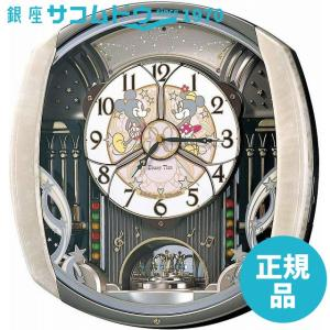 SEIKO CLOCK(セイコークロック)Disney (ディズニータイム) 掛け時計 ミッキー&フレンズ ミッキーマウス ミニーマウス 電波時計 ツイン・パ FW563A|ginza-sacomdo