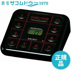 SEIKO CLOCK セイコー クロック 時計 タイマー ピピタイマー 黒 分表示 MT601X