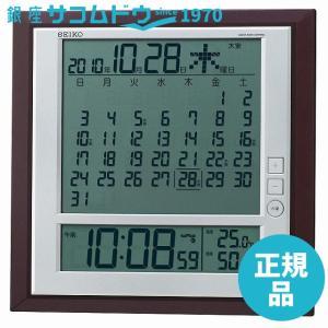 SEIKO CLOCK セイコークロック SQ421B 掛置...