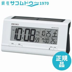 セイコークロック 電波デジタル目ざまし時計 電波時計 ハイブリッドソーラータイプ プラスチック枠(白パール塗装) SQ766W|ginza-sacomdo