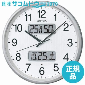 SEIKO CLOCK セイコー クロック 時...の関連商品3