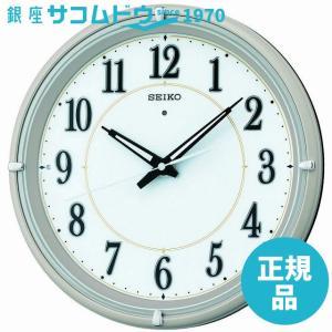 SEIKO CLOCK(セイコークロック) ファインライトNEO 自動点灯アナログ電波掛時計(薄金) KX393G