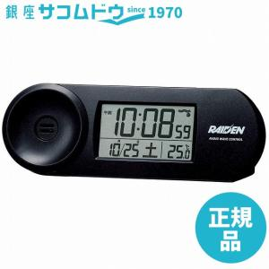 SEIKO CLOCK(セイコークロック) RAIDEN(ライデン)大音量デジタル電波目覚まし時計(黒) NR532K|ginza-sacomdo