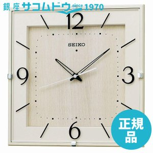 SEIKO CLOCK (セイコークロック) 掛け時計 電波 アナログ 四角型 アイボリー木目模様 KX398A|ginza-sacomdo
