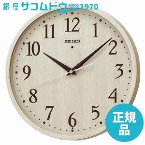 SEIKO CLOCK (セイコークロック) 掛け時計 電波 アナログ アイボリー木目模様 KX399A|ginza-sacomdo