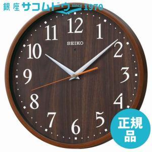 SEIKO CLOCK (セイコークロック) 掛け時計 電波 アナログ 濃茶木目模様 KX399B|ginza-sacomdo