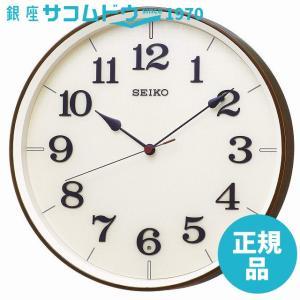 SEIKO CLOCK (セイコークロック) 掛け時計 電波 アナログ 濃茶木目模様 KX221B|ginza-sacomdo