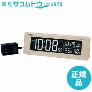 SEIKO CLOCK (セイコークロック) 目覚まし時計 電波 デジタル 交流式 カラー液晶 シリーズC3 薄茶木目模様 DL210A|ginza-sacomdo