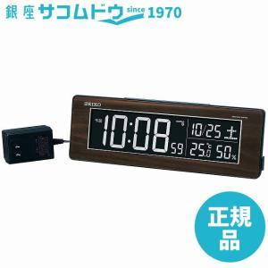 SEIKO CLOCK (セイコークロック) 目覚まし時計 電波 デジタル 交流式 カラー液晶 シリーズC3 濃茶木目模様 DL210B|ginza-sacomdo