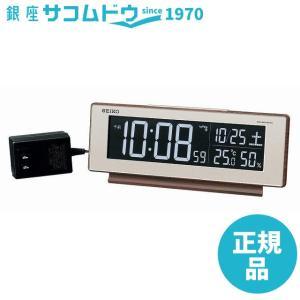 SEIKO CLOCK (セイコークロック) 目覚まし時計 電波 デジタル 交流式 カラー液晶 シリーズC3 茶木目模様 DL211B|ginza-sacomdo