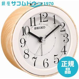 SEIKO CLOCK セイコー クロック 目覚まし時計 アナログ 薄茶 木目 KR504B SEIKO [4517228039454-KR504B]|ginza-sacomdo