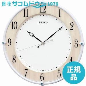 セイコークロック 掛け時計 メープル調木目 本体サイズ:30.7×30.7×4.9cm 電波 アナログ KX242B [4517228040436-KX242B]|ginza-sacomdo