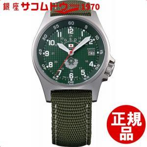 [ケンテックス]Kentex 腕時計 JSDFモデル S455M-01 陸上自衛隊スタンダードモデル メンズ [4524013002395-S455M-01]|ginza-sacomdo