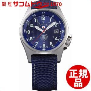 [ケンテックス]Kentex 腕時計 JSDFモデル S455M-02 航空自衛隊スタンダードモデル メンズ [4524013002418-S455M-02]|ginza-sacomdo