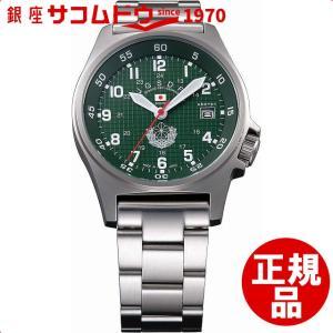 ケンテックス (Kentex) 腕時計 JSDF STANDARD S455M-09 メタルベルトバージョン [4524013003613-S455M-09]|ginza-sacomdo