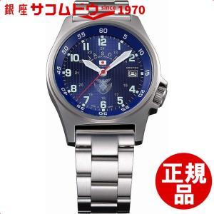ケンテックス (Kentex) 腕時計 JSDF STANDARD S455M-10 メタルベルトバージョン [4524013003620-S455M-10]|ginza-sacomdo